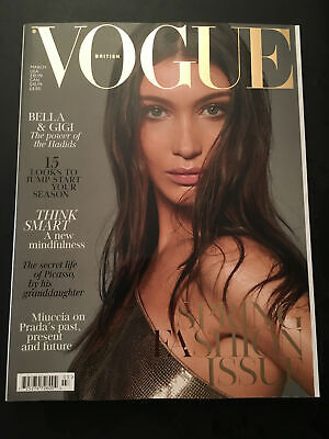 GIGI HADID KENDALL JENNER Vogue Magazine March 2017 Very Good Free