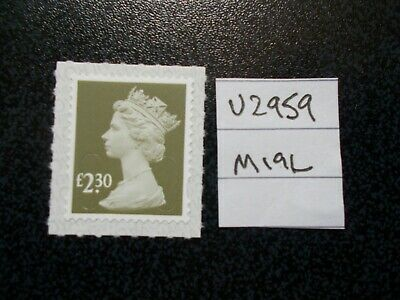 GB 2019~ Security Machin~£2.30~SG U2959~no source code~M19L~Unmounted Mint~UK