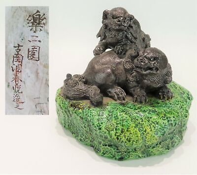 Hand Made Ceramic Chinese Foo Dogs/Lions Sculpture/Figurine Vintage/Antique