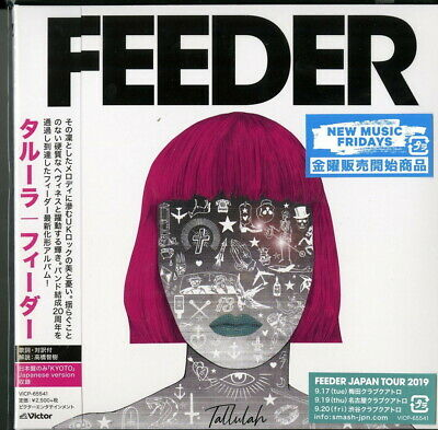 Feeder-Tallulah-Japan Cd F56