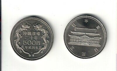 giappone 1992 Japan 20th Reversion of Okinawa Commemorative 500 Yen Y#106 D.449