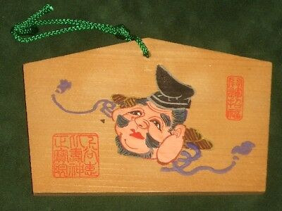"Japanese Vintage Wood Lucky Prayer Board ""EMA"" Temple EBISU ""Seven-Lucky-Gods"""