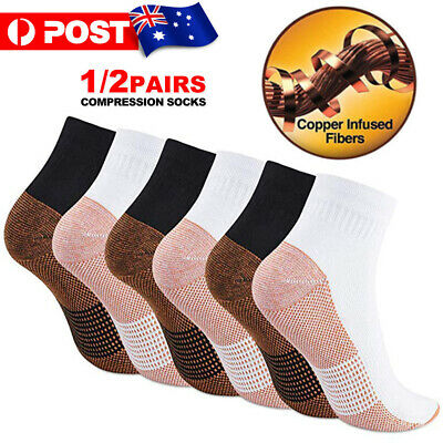 Plantar Fasciitis Copper Compression Socks Foot Sleeve Ankle Support Sore Archy