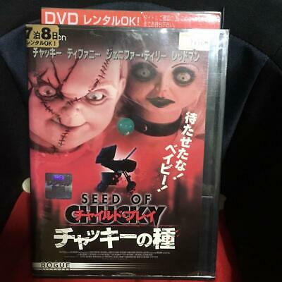 CHILDS PLAY VHS 1988/1989 First Release Chucky RARE 80s