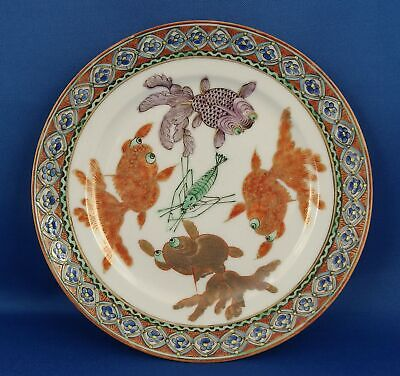 Antique Chinese Hand Painted Porcelain KOI Fish & SHRIMP Enameled Plate