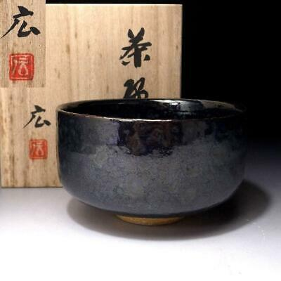 6Q2: Vintage Japanese Yuteki Tenmoku Tea Bowl of Kyo ware with Signed wooden box