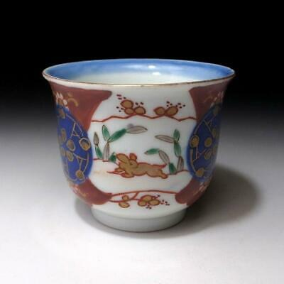 HF14: Antique Japanese Hand-painted OLD IMARI SOBA Cup, 19C, Rabbit
