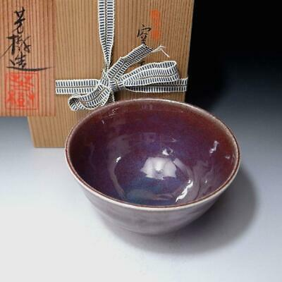 6P5: Vintage Japanese Tea Bowl, Seto Ware by 1st class potter, Yoshiki Sugiura