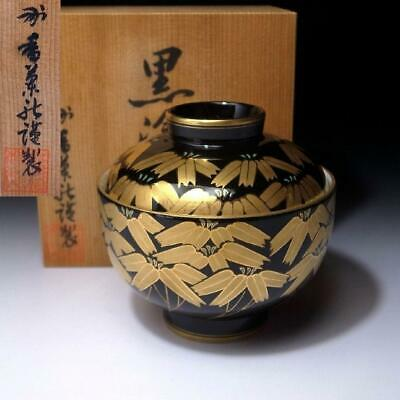 HK18: Japanese Lacquered Porcelain Covered Bowl, Koransha, Imari ware