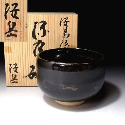 ZR9: Vintage Japanese tea bowl, Sakurajima Ware by Famous potter Suishi Hashino