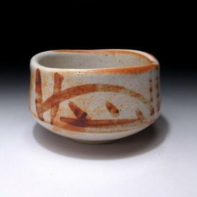 BG3: Vintage Japanese Tea bowl of Shino ware by Famous potter, Shoen Wakao