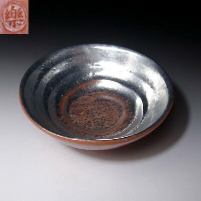 HJ17:  Vintage Japanese Large Size Tea Bowl, Raku Ware, Silver, Dia. 6.9 inches