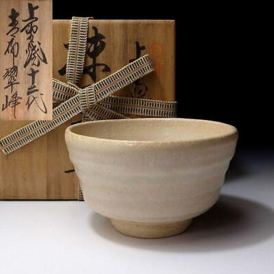 GB17: Vintage Japanese Tea bowl, Agano ware by Famous potter, Suiho Aoyagi