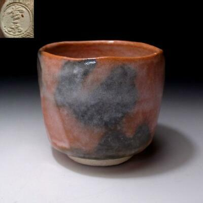 6A2: Vintage Japanese Tea Bowl of Raku Ware by Famous potter, Jyoraku Suzuki
