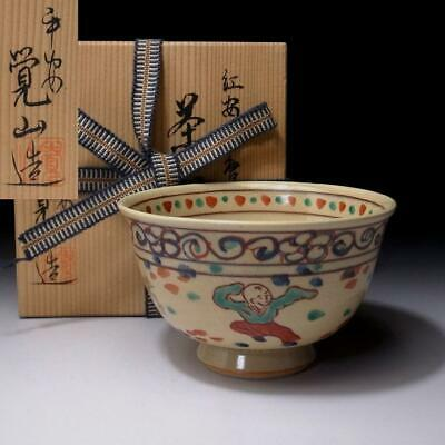 VM8: Vintage Japanese Tea Bowl, Kyo ware by 1st Class Potter, Kakuzan Hirai