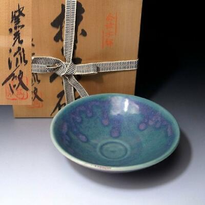 GL14: Vintage Japanese Tea bowl of Ryumon ware by Famous Potter, Shuji Yumita