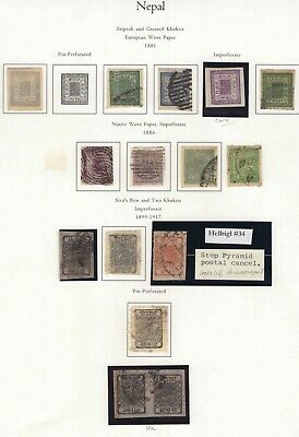 Nepal 1881-1935 Early Collection 52 Stamps UN & FU