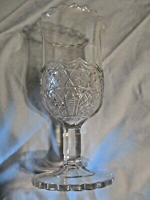 Antique EAPG Patterned Pressed Glass Celery Vase Unknown Pattern
