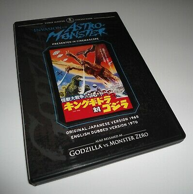 TOHO Master Collection Invasion of Astro-Monster Godzilla Vs. Monster Zero (DVD)