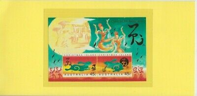 Stamps Christmas Island Australia 1999 Year of the Rabbit mini sheet in POP