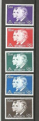 MONACO 1982-84 the final Airmail issues MNH PA100/4 with high face value 80 FF