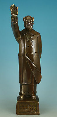 Nice Asian Chinese Old Bronze Handmade Carved Mao zedong Collect Statue Figure