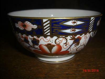 Royal Crown Derby Imari 2451 Sugar Bowl (Tiffany Ww11 Mark )