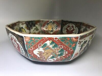 Antique Oriental Chinese Japanese Hand Painted Porcelain Bowl Fish Flowers