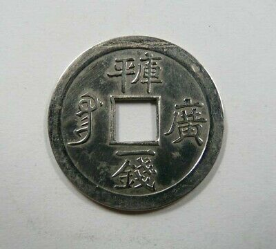 China Ching Dynasty Kwangtung Emp. Kuang Hsu RARE Heaton Mint cash O'Sweeny CN25