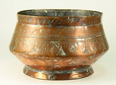 ~ Antique Ottoman Turkish Thick Tinned Copper Tas Bowl Hand Hammered