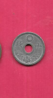 Japan Japanese Y64 1944 Vf-Very Fine-Nice Zinc Old Antique Wwii 10 Sen Coin