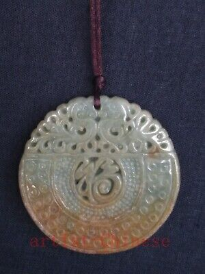 Collection Old Chinese Jadeite Jade Hand Carving Shengfeng phoenix Pendant Amule