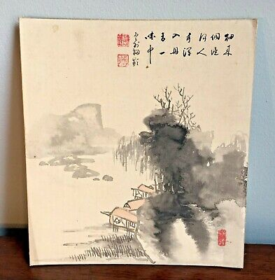 Mid Century Signed Japanese Watercolor Sumi-e Painting on Silk 1950's - 60's