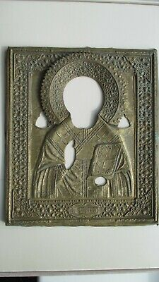 Icona Russa,Antique Russian Orthodox icon riza,, St.Nicholas,, from 19c.