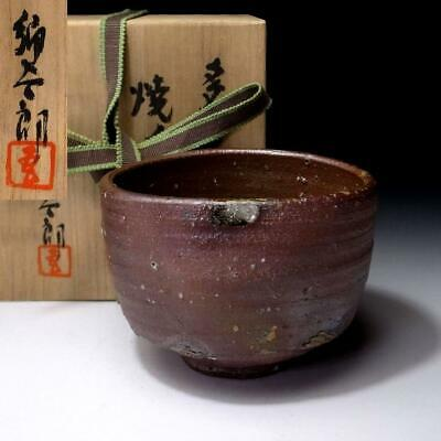 DG8: Vintage Japanese Tea Bowl, Tama Ware with Signed wooden box
