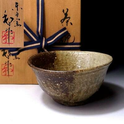 DF8: Vintage Japanese Pottery Tea Bowl, Shigaraki Ware with Signed wooden box