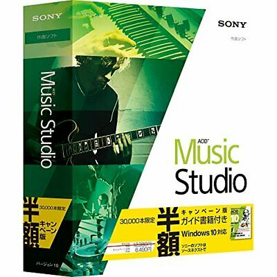 ACID Music Studio 10 half-price campaign edition guide book with 83089 fromJAPAN