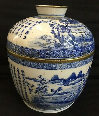 Antique large chinese blue white porcelain pot jar signed, Huê 19th