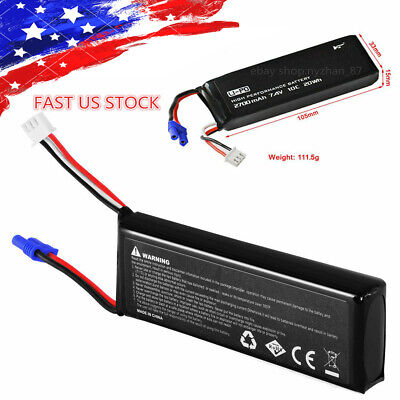 US Chargable 7.4V Rechargeable Lipo Battery 2700mAh F Hubsan H501S RC Quad Drone