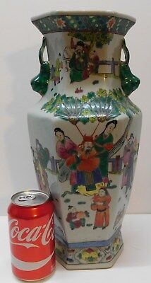 Large Vase Foo Dog Wise Man Warrior Fruit Ornaments Trees Child Chinese Vintage