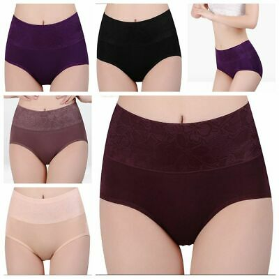 Intimates Women Floral Underpants High Waist Panties Briefs Seamless Knickers