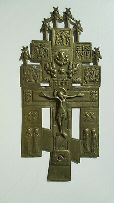 Icona Russa,Antique Russian Orthodox icon crusifix from 19c.
