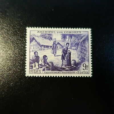 France Colonie Comores N°14 Neuf ** Luxe Mnh