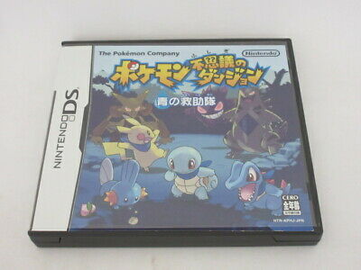 B805 Nintendo DS Pokemon Mystery Dungeon: Blue Rescue Team Japan NDS