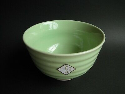 Japanese Bowl DONBURI Noodle Rice Soup Ramen Cereal Yellowish Green Unused #1