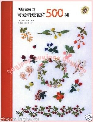 OUT OF PRINT SC Japanese Embroidery Craft Pattern Book 500 Designs Animal Flower
