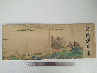 Chinese Collection Hard Skin Old Books Landscape Calligraphy Paintings