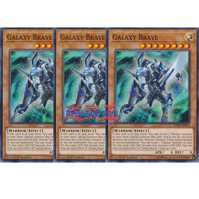 x3 Galaxy Brave MP19-EN162 Common 1st