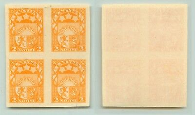 Latvia 1923 SC 114 MNH imperf wmk 181 no gum as issue block of 4 . e3763