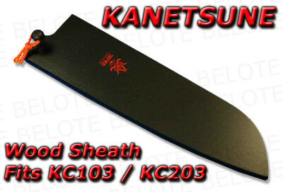 Wood Cover ONLY for 180mm Kanetsune Santoku KC-613 NEW